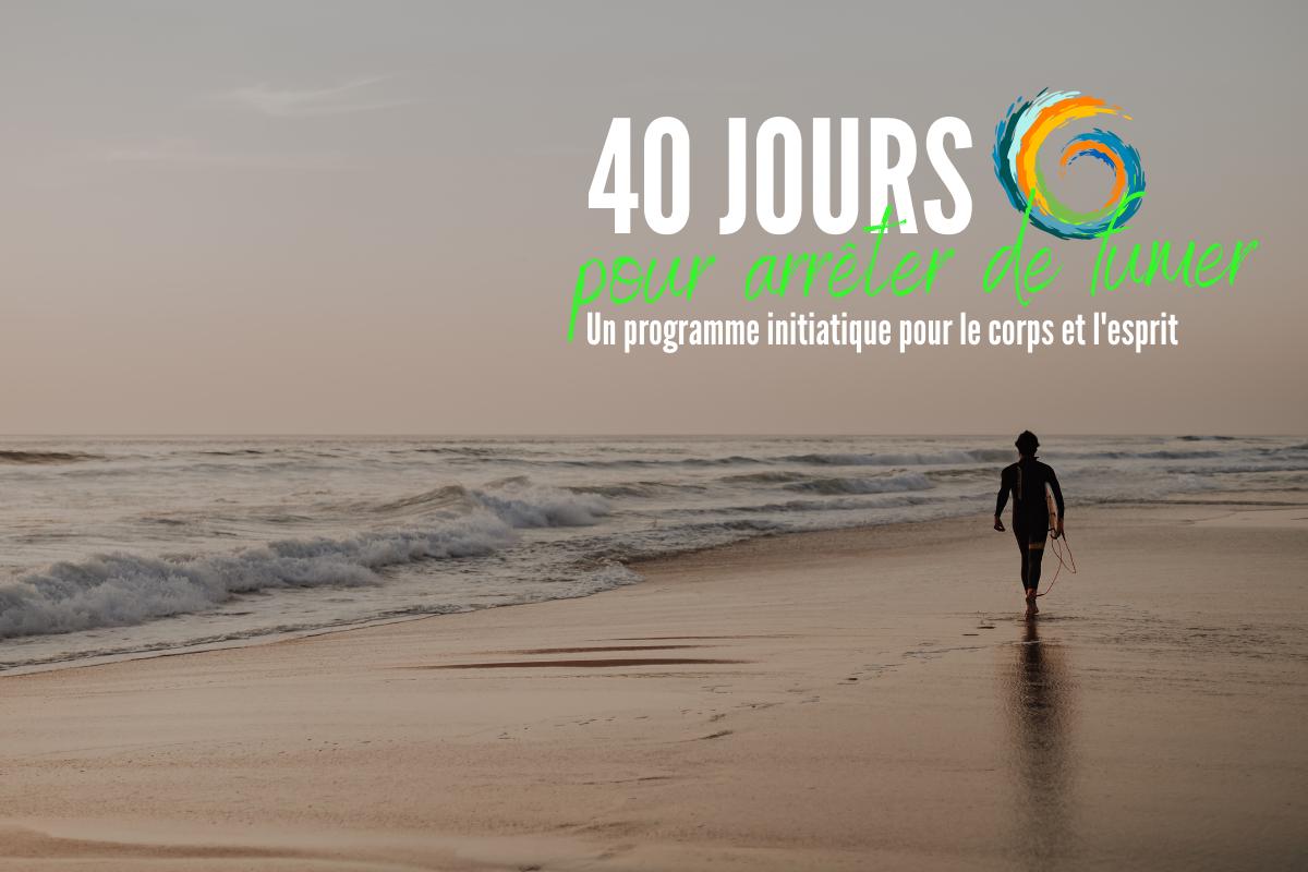 40 jours arrêter de fumer programme inspiré du Yoga Kundalini du chamanisme végétaliste amazonien et de la psychologie addictologie avec Guillaume Calabretto